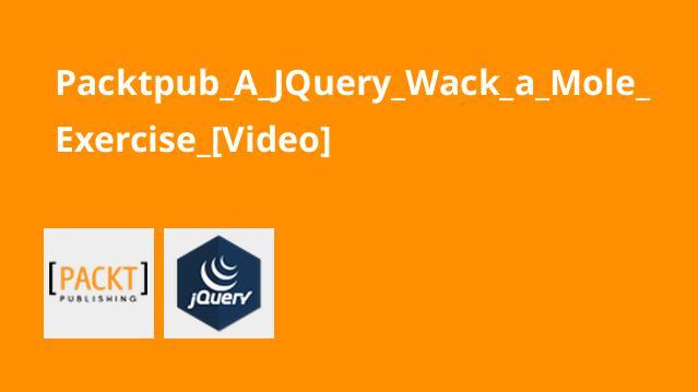 آموزش ساخت بازیWack a Mole باJQuery